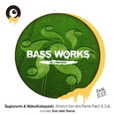 Afrotron Ken Ishii Remix Part2 & Dub/SUGIURUMN & Hideo Kobayashi