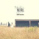 NEIRO/ARK Talk Box