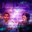 neji wo maku REMIX/Miss Dopeness