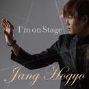 I'm on Stgae/Jang Hogyo