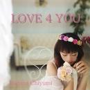 LOVE 4 YOU/茅弓陽菜