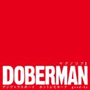 マグノリアII/DOBERMAN