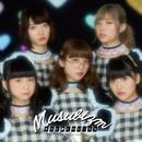 キミに夢CHU♡XX【B盤】/むすびズム
