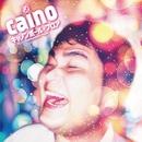 キャノンボール・フロア/caino