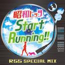 昭和ヒッツ Start Running !!/Various Artists