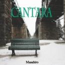 カンターラ/Masahiro