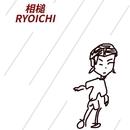 相槌/RYOICHI