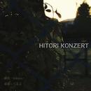 琥珀/HITORI KONZERT