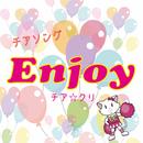 Enjoy/チアクリエーション