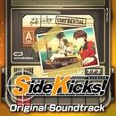 Side Kicks! オリジナルサウンドトラック/eXtend