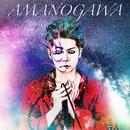 AMANOGAWA/MC暴士