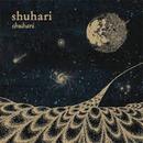 shuhari/shuhari