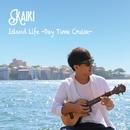 Island Life -Day Time Cruise-/KAIKI