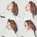 I still love you/満月あいり