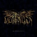 コープス・リバイバー/MORRIGAN
