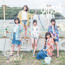 夏休みのBABY/lyrical school