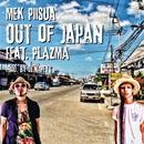 OUT OF JAPAN/Mek Piisua