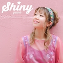 Shiny/優菜