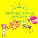 FIREWORKS FESTIVAL (feat. DJ yacco)/SINA & CH@RM