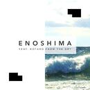 ENOSHIMA (feat. Kotaro)/BLACK BASS