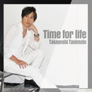 Time for life/谷本貴義