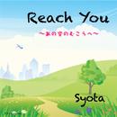 ReachYou ~あの空のむこうへ~/Syota