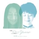 向日葵/近藤ナツコ