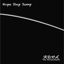 Hope Step Jump/実在せズ