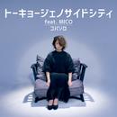 トーキョージェノサイドシティ (feat. MICO)/kobasolo