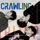 Crawling/TRITOPS*