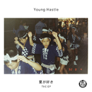 夏が好き The EP/Young Hastle