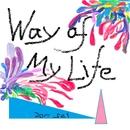 WAY OF MY LIFE/Sei