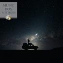 Still on Journey -オリジナル・メロディーで贈る、癒しのオルゴール-/オルゴール オーサーズ