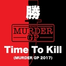 Time To Kill (Murder GP 2017)/勝