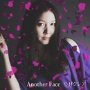 Another Face/小林クレア