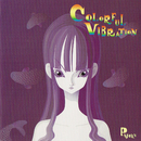 Colorful Vibration (Special Edition)/Pyokn
