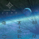 cosmic tree/cuno