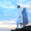 それはとても美しかった/ZYUN.