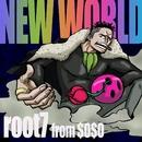 New World/root7