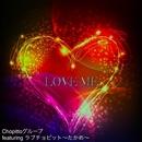 LOVE ME (feat. ラブチョピット ~たかめ~)/Chopittoグループ