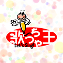 Paradiso ~愛の迷宮~ (オリジナル歌手:TUBE)/歌っちゃ王