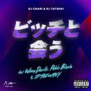 ビッチと会う (feat. Weny Dacillo, Pablo Blasta & JP THE WAVY)/DJ CHARI & DJ TATSUKI
