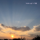 Wake up!/雪葩