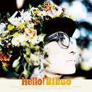 Hello!/リクオ