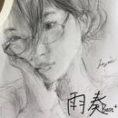 雨奏 Best+/青
