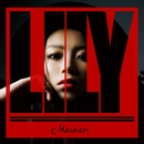 LILY/Macheri