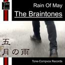 五月の雨/The Braintones