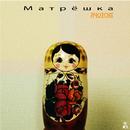 matryoshka/RYOICHI