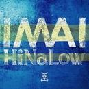 I MA I/HiNaLow