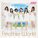 Another World/A応P